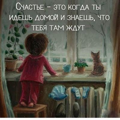 Юлия Без