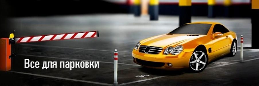 Фонарь сигнальный красный Новосибирск