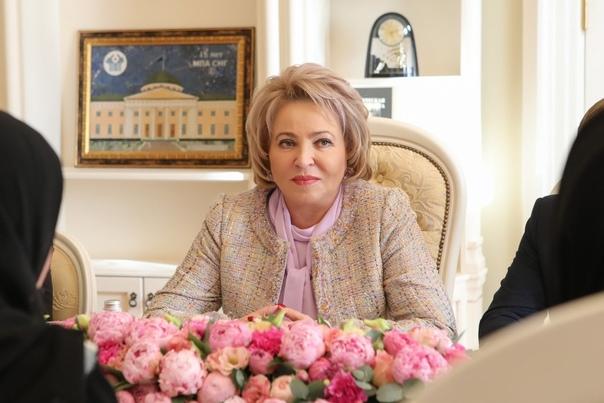 Валентина Матвиенко призвала россиян остаться дома...