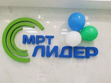 Оценка остеопороза цена в Новосибирске