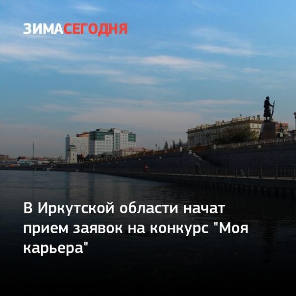 ⭕  Главный приз конкурса - трудоустройство от парт...