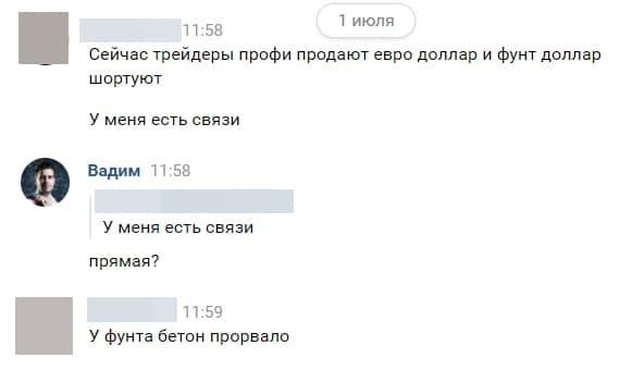 Примеры сообщений в лс →