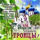 Волосяная Екатерина   Сергиев Посад   11