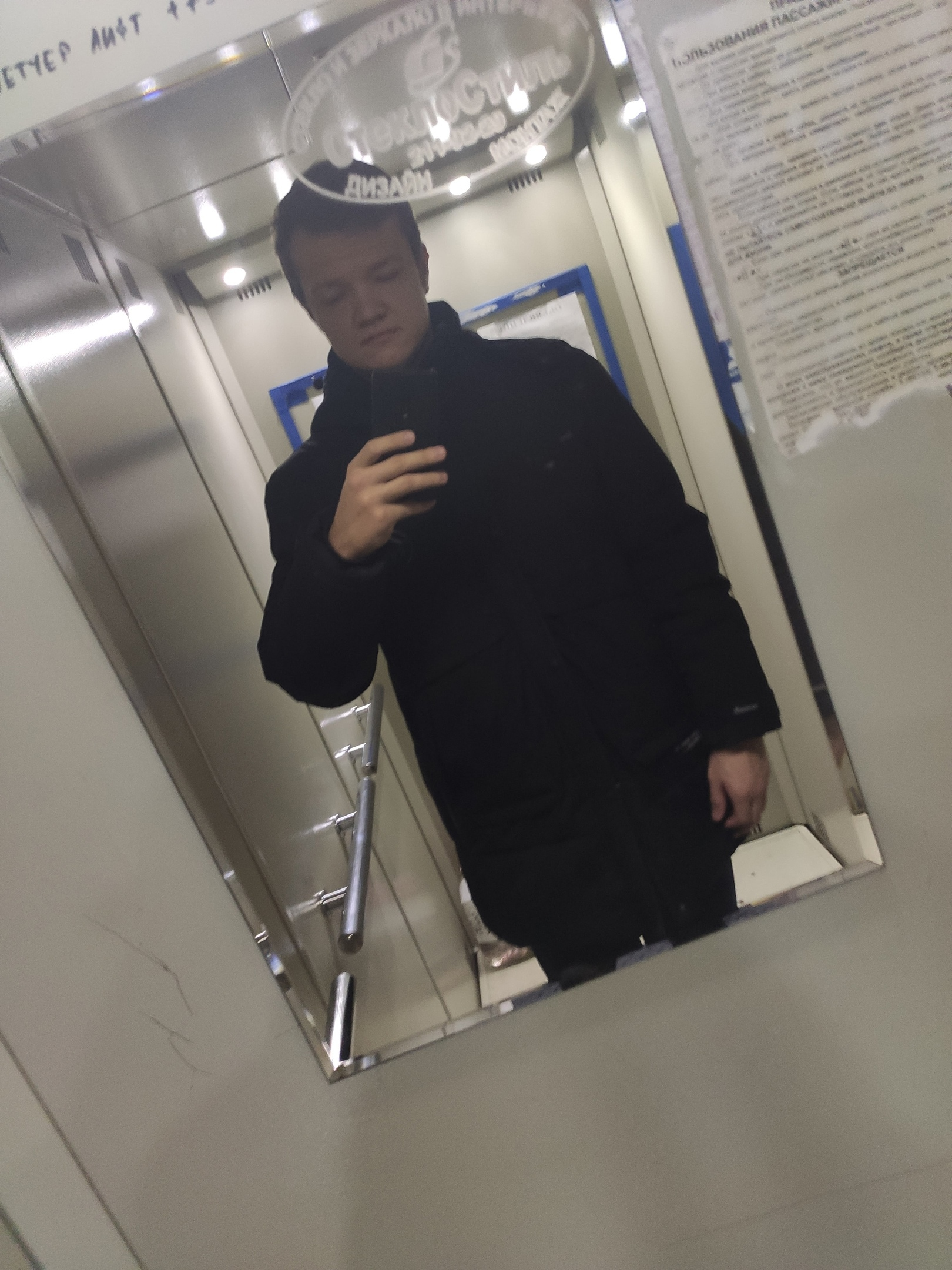 Artem, 22, Leningradskaya