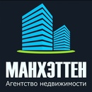 Объявление от Lyolya - фото №1