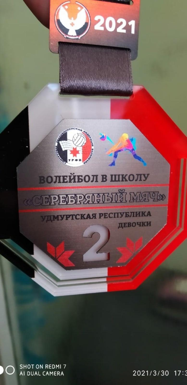 30 марта в с. Завьялово прошел финальный