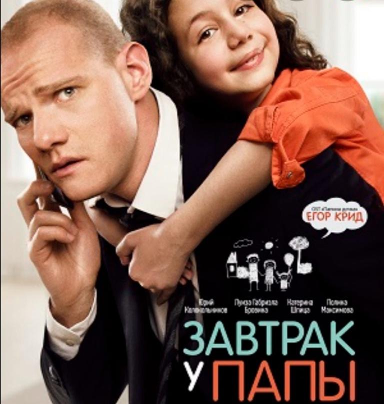 !2 классных фильма для просмотра!, изображение №1