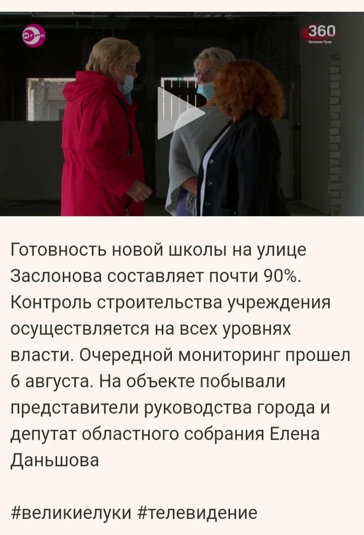 фото из альбома Всеволода Козловского №15