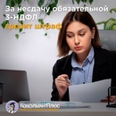Объявление от Ilya - фото №1