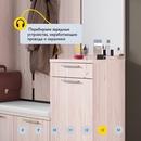 Объявление от Shatura-Mebel-Vologda - фото №7