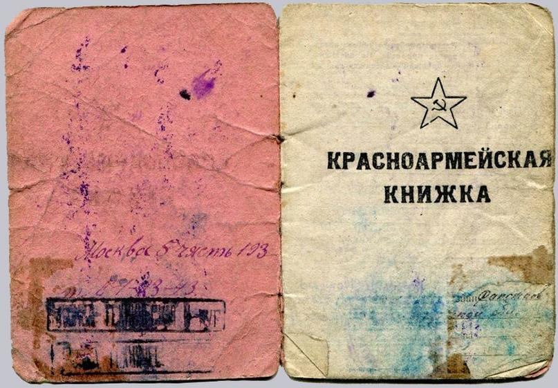 """""""При Сталине порядок был"""" — а многомиллионная красная армия ходила без документов"""