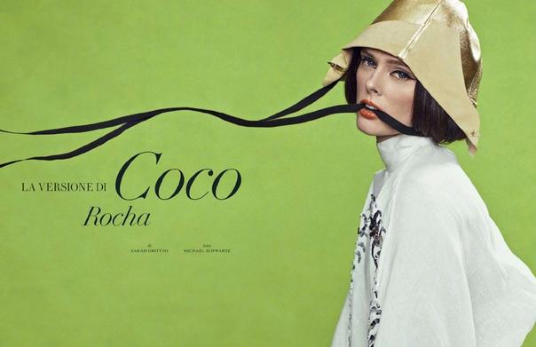 Coco Rocha for Vanity Fair Italia, January 2020
