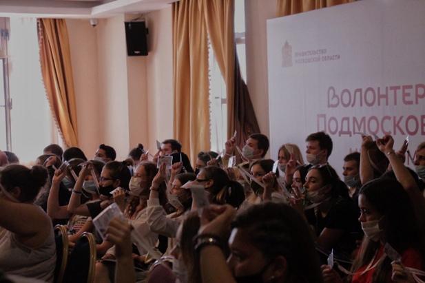 Форум «Волонтёры Подмосковья», изображение №4