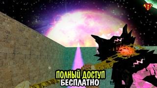 FREE VIP+ADMIN+BOSS В КС 1.6 | CS 1.6 зомби сервер с бесплатной випкой+админкой+паутинкой №10