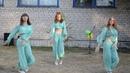 Восточный танец с. Александровка