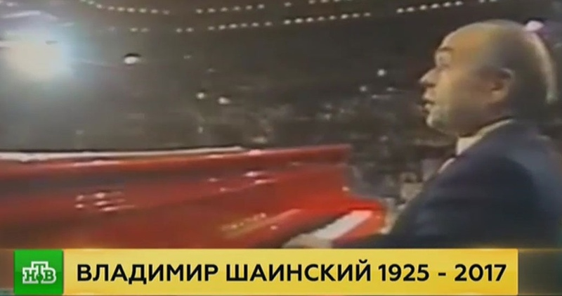 Композитор всех возрастов и поколений интересные факты из жизни Владимира Шаинского
