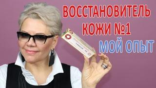 Новое средство при ПСОРИАЗЕ. Совет от врача-косметолога.