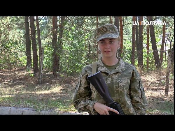 Курсанти полтавського військового коледжу отримали зброю