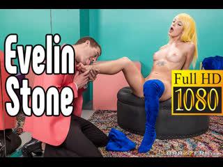 Evelin Stone порно анал Нежный секс Трах all sex, porn, big tits , Milf, инцест, порно blowjob brazzers секс анальное секс