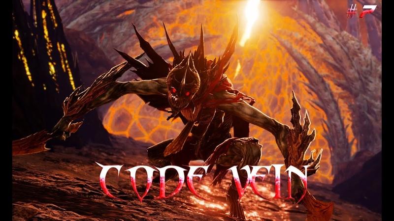 Code Vein-Прохождение 7 16
