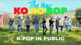 [KPOP IN PUBLIC] EXO (엑소) - KoKoBop (코코밥) [ONETAKE]   Dance Cover by D-HEWS