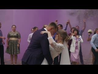 Алексей & Кристина