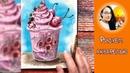 Рисуем акварелью вишневое мороженное! Dari Art