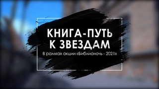 "Агния Барто - ""Про щенка"" (читает Маргарита Удинцева)"