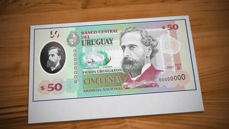 Новые банкноты Уругвая 50 и 20 песо