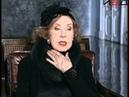 Бабье Лето - Инна Макарова