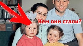 Кем Стали Дети Юрия Гагарина? Первый Человек В Космосе, День Космонавтики 2020
