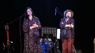 Эльмира Галеева и Инна Тудакова - Письмо (И.Тудакова - М.Цветаева)
