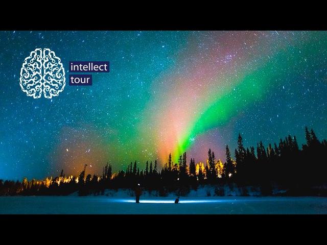 Солнечное затмение и полярные сияния в Мурманске
