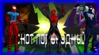 Совершенный Обзор Spider Man 2 Enter The Electro