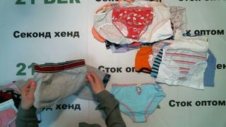 #4736 Нижнее белье детское 1-7 лет цена 1900 руб. за 1 кг. вес 3,2 кг. в лоте 117 шт/6080 руб/51 руб