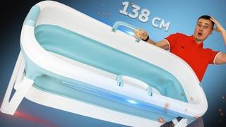 Китайцы, вы Гении! Складная чудо-ванна из Китая для детей и взрослых