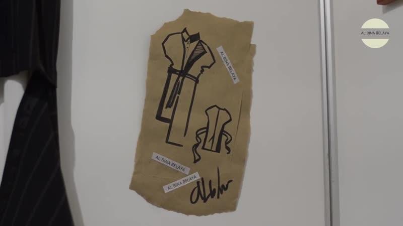 Дизайнер одежды Альбина Белая AL`BINA BELAYA
