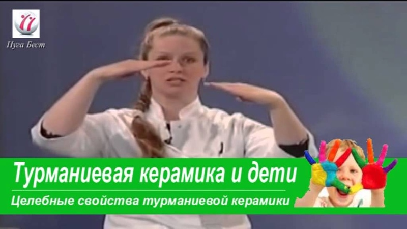 С В Лахтеева Дети и Нуга Бест