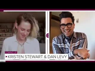 Part 1: Kristen Stewart & Dan Levy for the Today Show to talk about #HappiestSeason