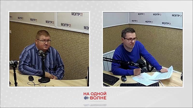 На одной волне телеверсия активист ОНФ Евгений Калинкин