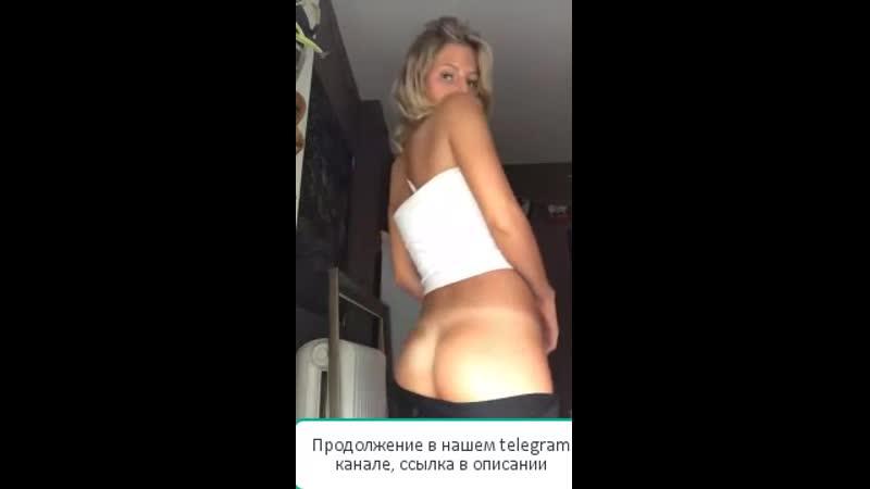 Пока дома никого нету periscope перископ сиськи грудь голая показала порно разделась секс стриптих сосет домашнее попа