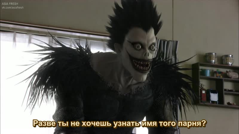 РУС СУБ Тетрадь смерти Death Note 03 эп 2015