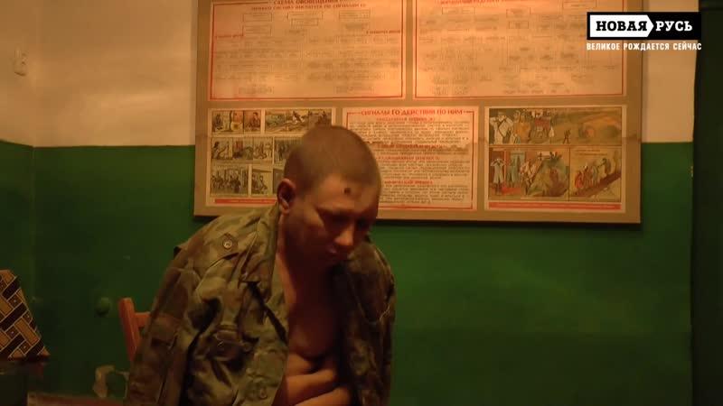 В украинской армии действуют заградотряды Допрос пленного