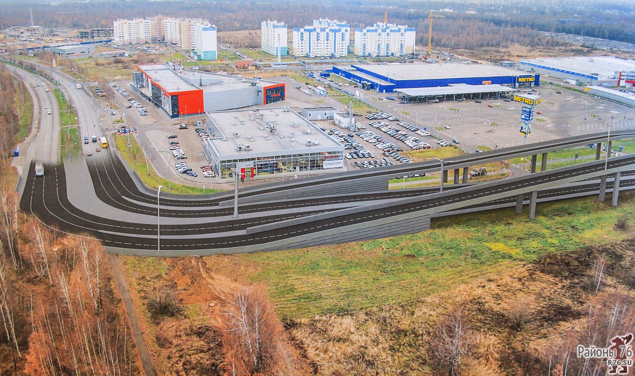 Отказ от Карабулинской развязки в Ярославле проверит Генпрокуратура