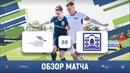 Сейвы вратарей, штанги, перекладины🔒 ОрёлГУ Орёл 0-0 ТГУ Тамбов Обзор матча 22.04.2021