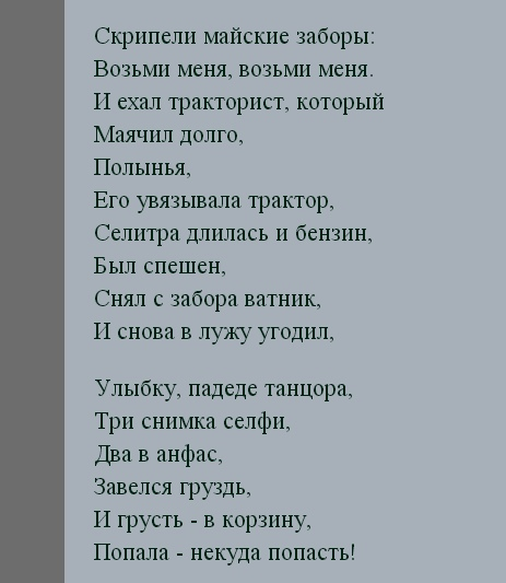 Облако Ночь стихи и экспромты. Галина ZnZCDkoVBIw