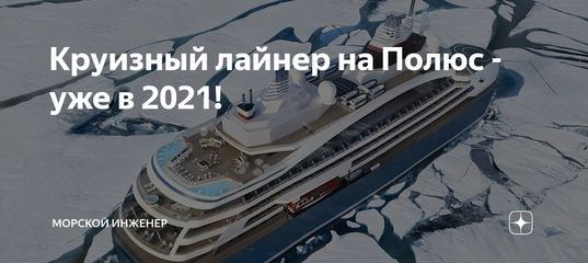 Информация о типах и проектах речных и морских судов: фотографии ... | 240x537