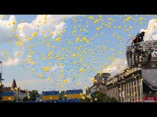 Випускний 2014. Запуск  5 тисяч повтряних кульок у Днпроперовську.