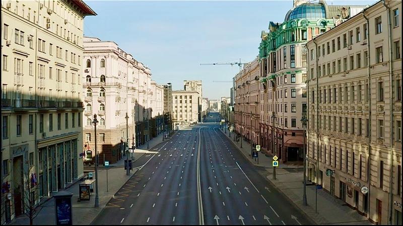 Режима самоизоляции и пустая Москва. Съемки с высоты птичьего полета