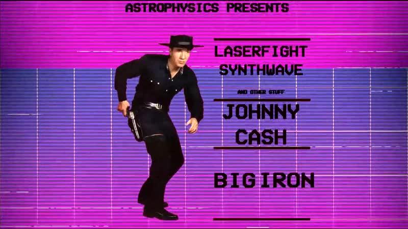Astrophysics Big Iron synthwave 80s remix by Astrophysics